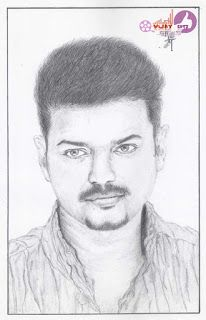 Vijay Drawing Easy Method