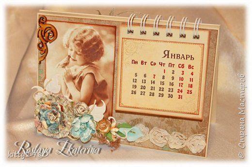 Поделка изделие Скрапбукинг Новый год Аппликация Ассамбляж Шитьё Календарь на 2015 год и винтажная елочка Бумага Бусины Картон Клей Кружево Ленты Нитки Скотч Ткань фото 1