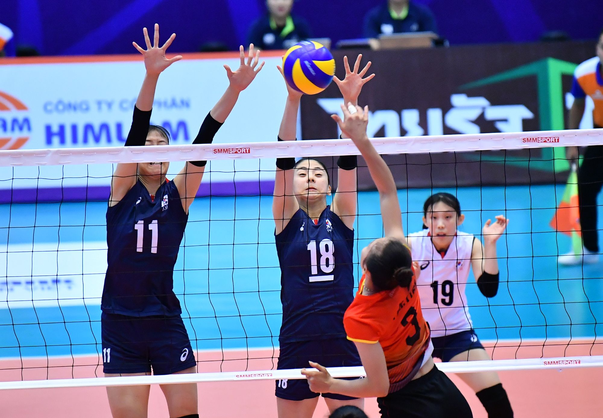 World Volleyball Is Under Construction Asian Woman Korea Vietnam