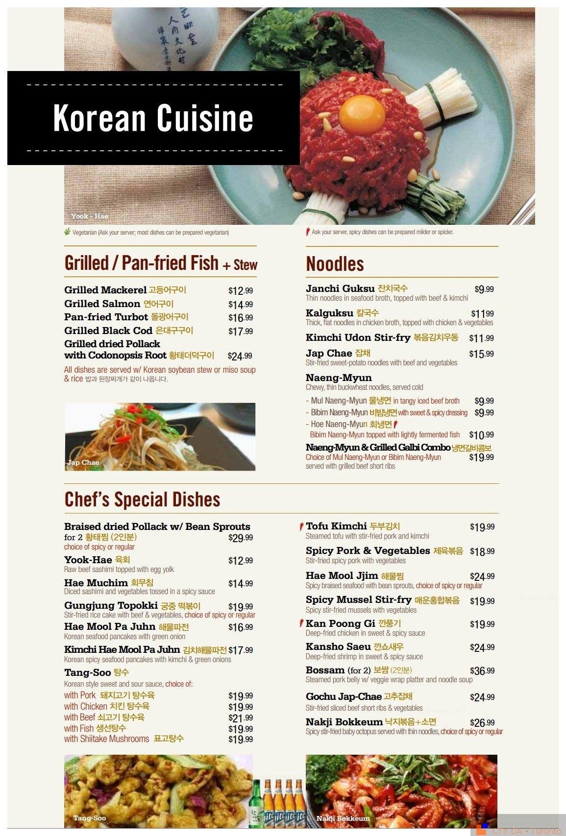 Arisu Korean Bbq  Korean Cuisine  Restaurant Menus Of Toronto