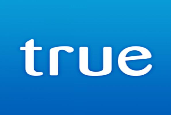 تحميل برنامج لمعرفة اسم المتصل للأيفون Truecaller 2014