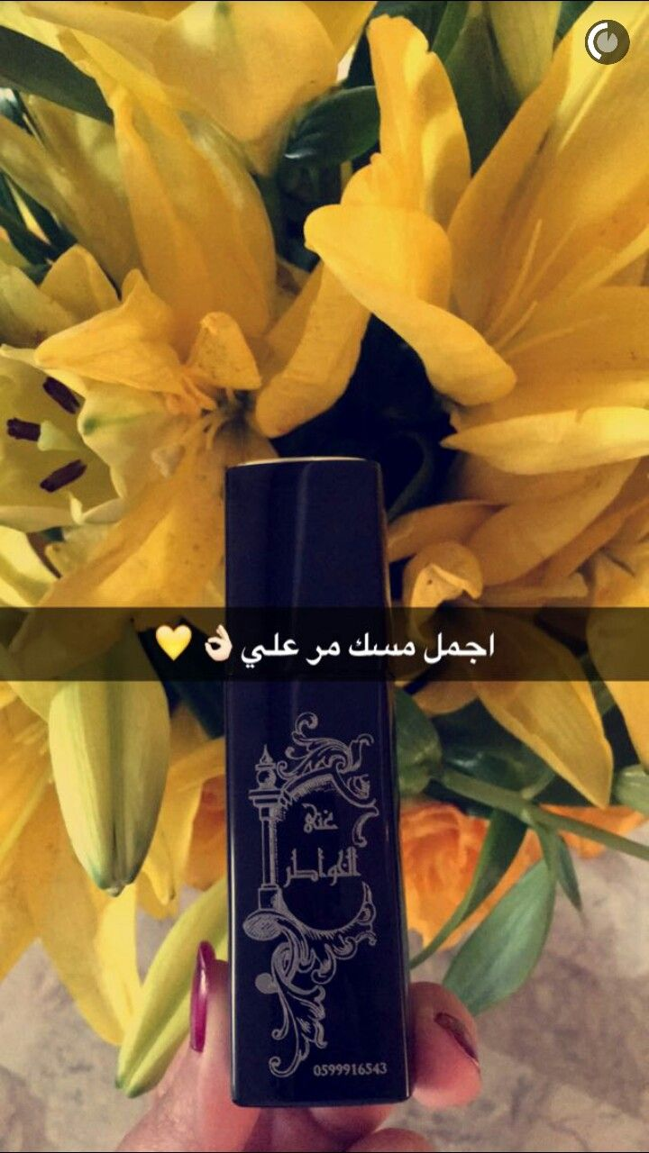 Pin by mzoon27 . on عطورات Starbucks iced coffee bottle