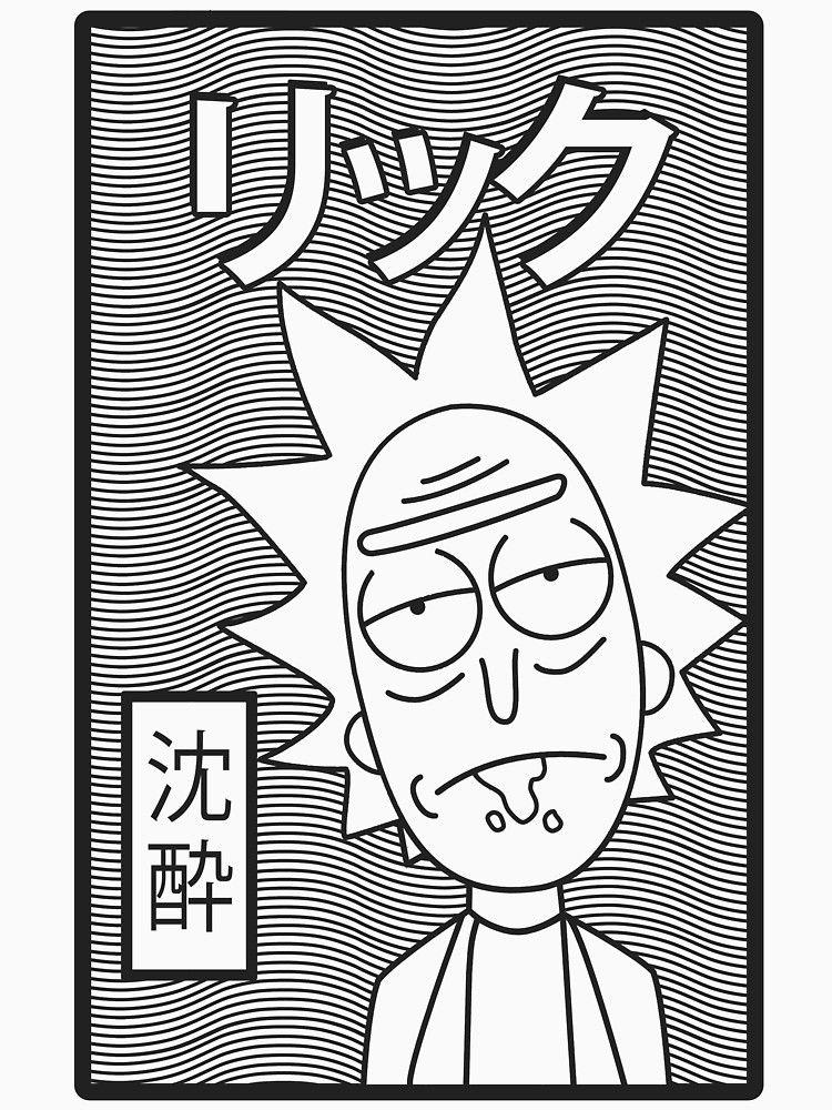 Rick And Morty Retro Japanese Rick Rick And Morty Drawing Rick And Morty Tattoo Rick And Morty Poster