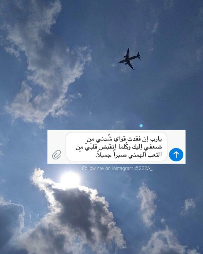 Pin By Erin On راقت لي I Like It Photo Quotes Cover Photo Quotes Wallpaper Quotes