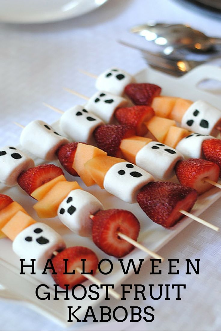 Halloween Ghost Fruit Kabobs | Halloween ghosts and Kabobs