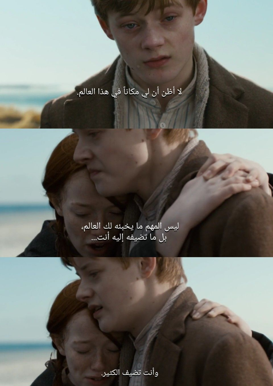 Anne With An E انت تضيف الكثير My Arts Poetry Movie Posters