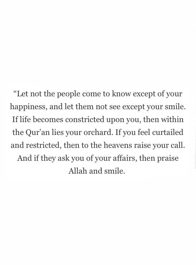 Astagfirullah And May We All Keep Our Friends And Family Happy