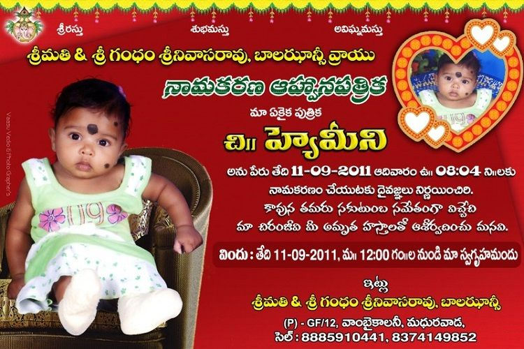 Gold Birthday Invitation Card Telugu Buick Birthday