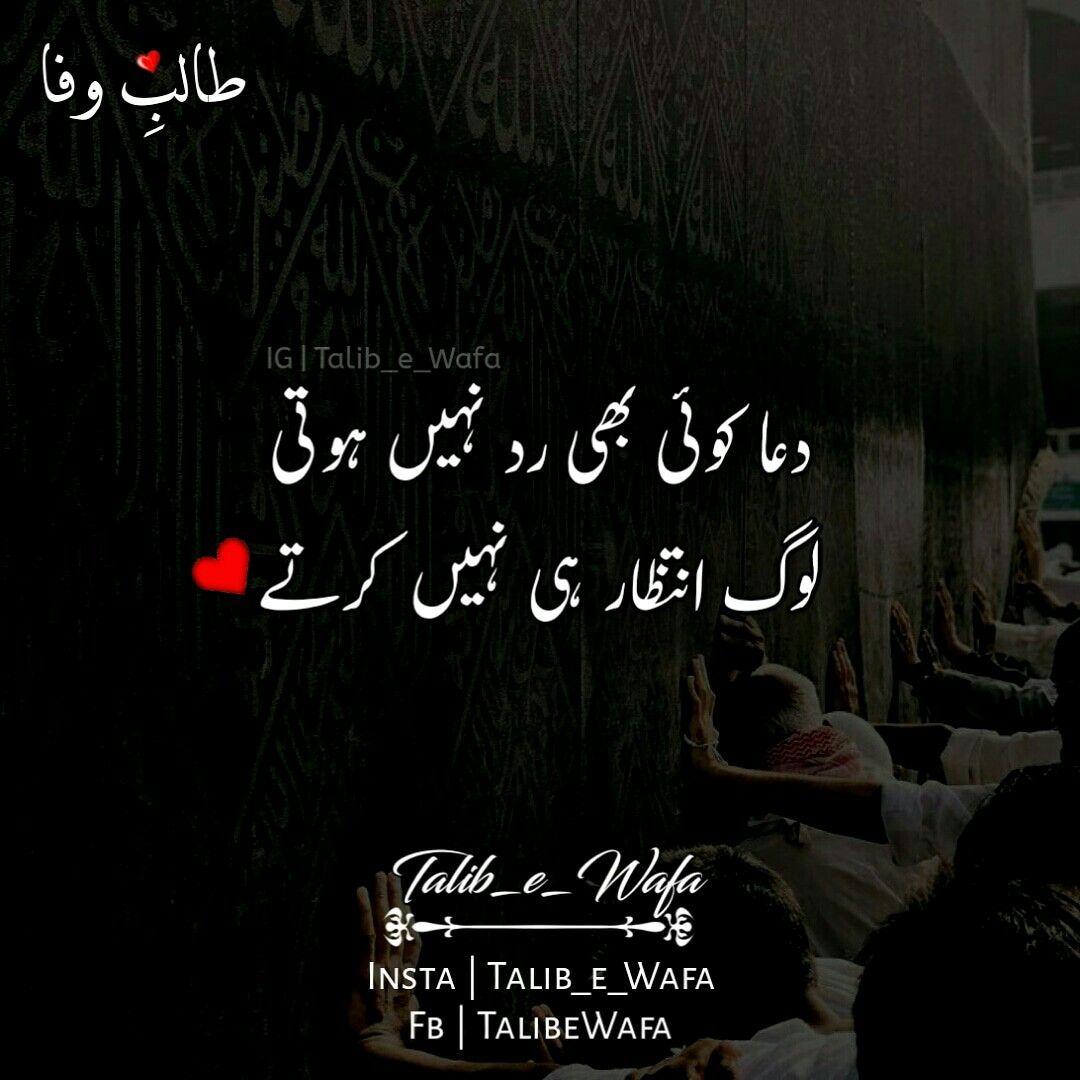 Pinky Naz Cool Words Joker Quotes Urdu Quotes