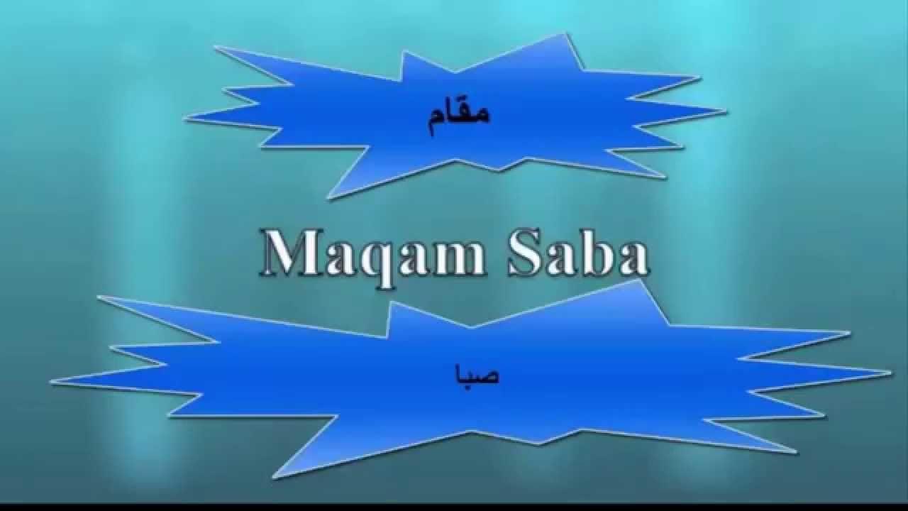 طفل يقرأ بصوت مميز سورة الفاتحة تلاوة بالمقامات السبعة تجويد رائع Quran Children Tajwid Alfatiha Quran Koran Coran Islam Art Quran Koran