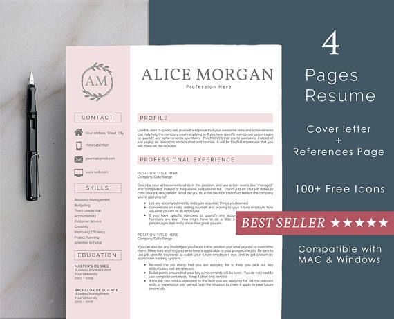 Microsoft Word Coupon Template Buy 2 Resume Just $7Use The Coupon Code Rp300Hello Thanks For .