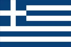 ECB saves Greece from bankruptcy by securing emergency loans-paper