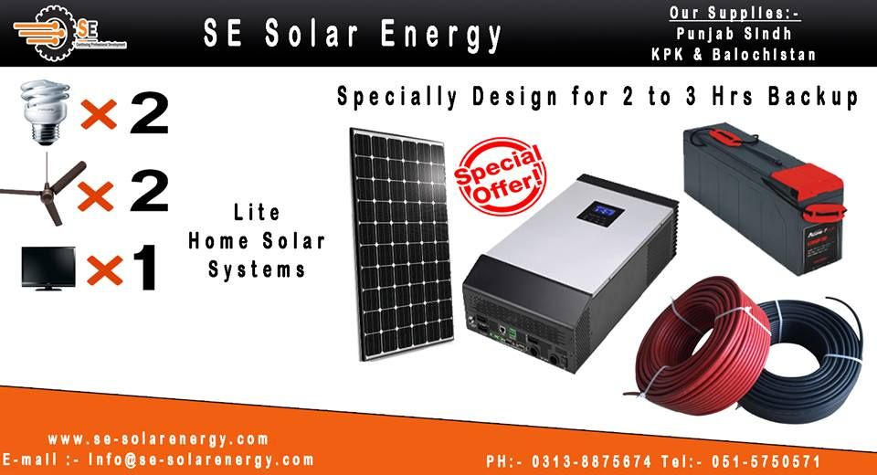 Solar Power Home Systems In Reasonable Price S 1 2 Fans 2 Energy Saver 1 Led Tv 2 4 Ceiling Fans 6 Energy Sav Solar Projects Solar Power System Solar