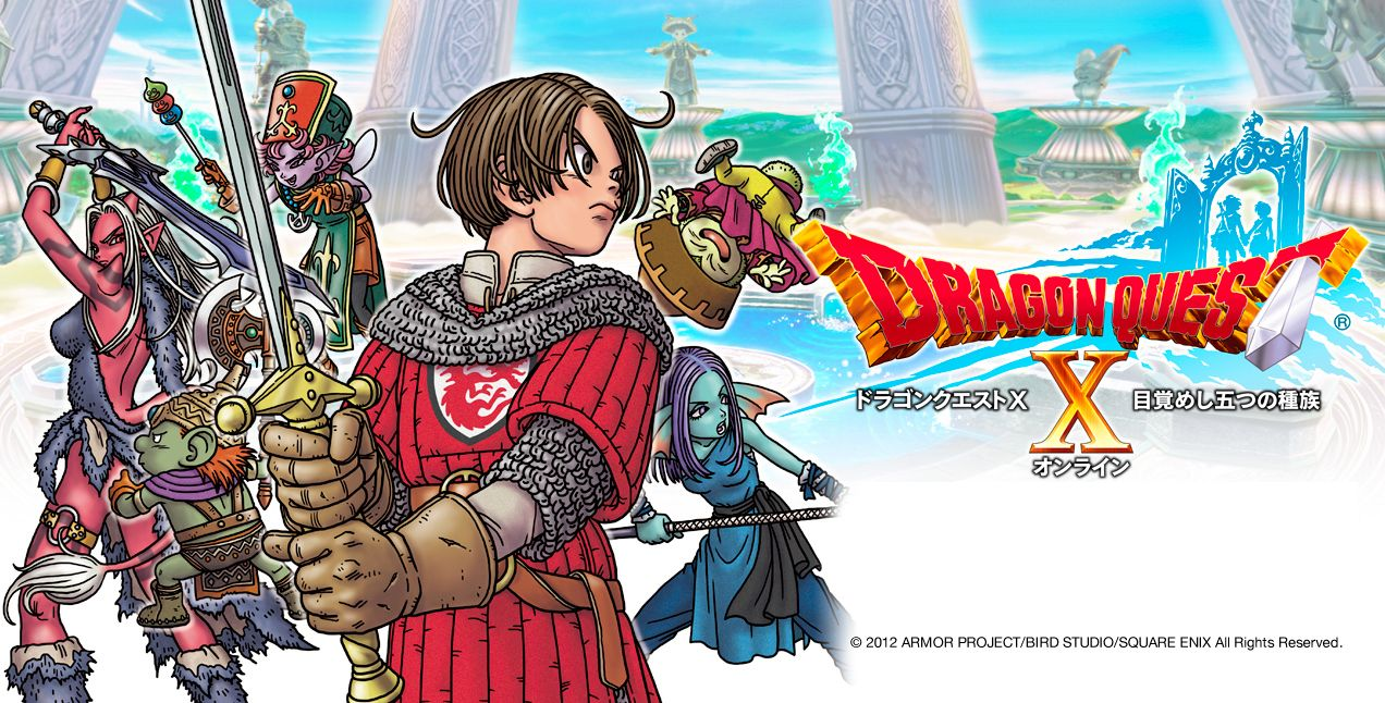 Dragon Quest X Has PS4 And Switch Release Dates In Japan