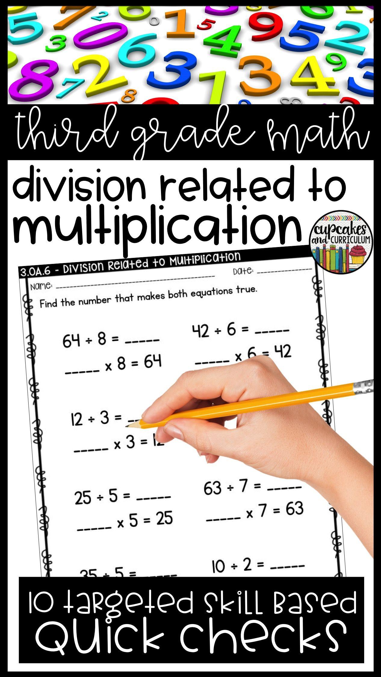 Third Grade Math Skill Checks: Full Year | Multiplication practice ...