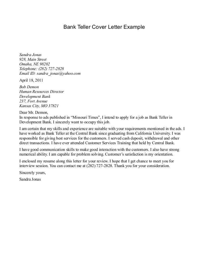 cover letter for banking position http jobresumesample com 1603