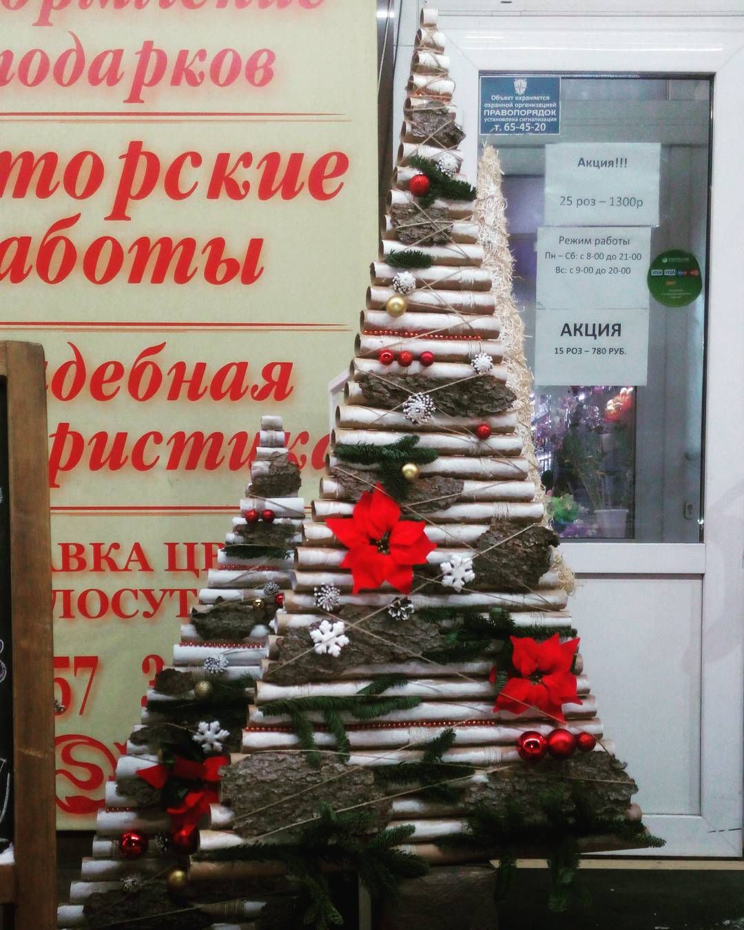 #новогоднеенастроение #новогоднееоформление #елка #креатив ...