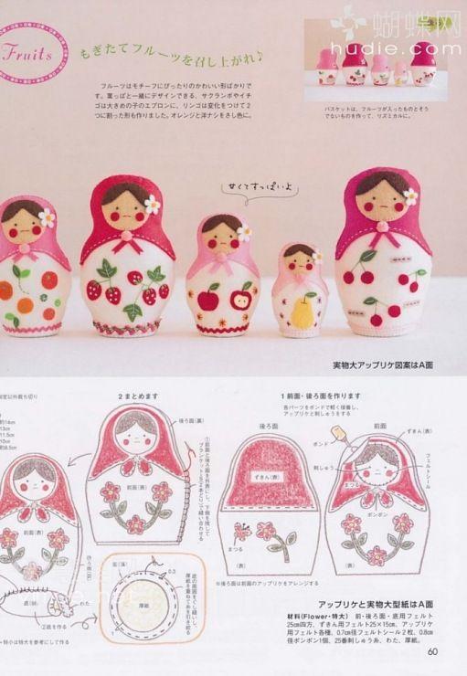 FREE Felt Matryoshka Babushka Russian Nesting Doll Sewing Pattern Template