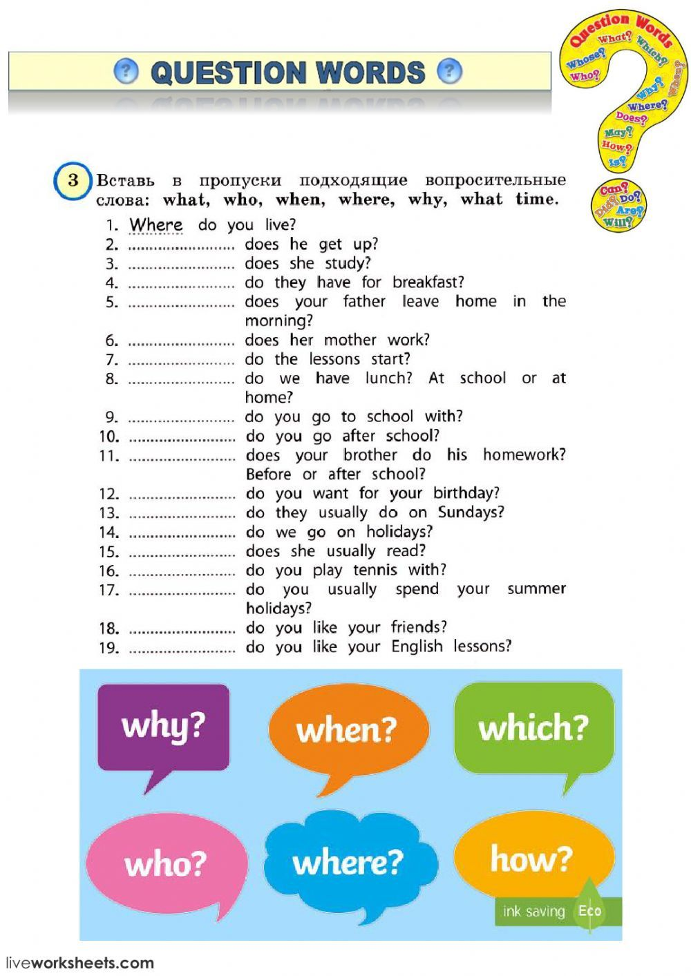 Question Words Interactive And Downloadable Worksheet You Can Do The Exercises Online Or Download Th This Or That Questions English As A Second Language Words