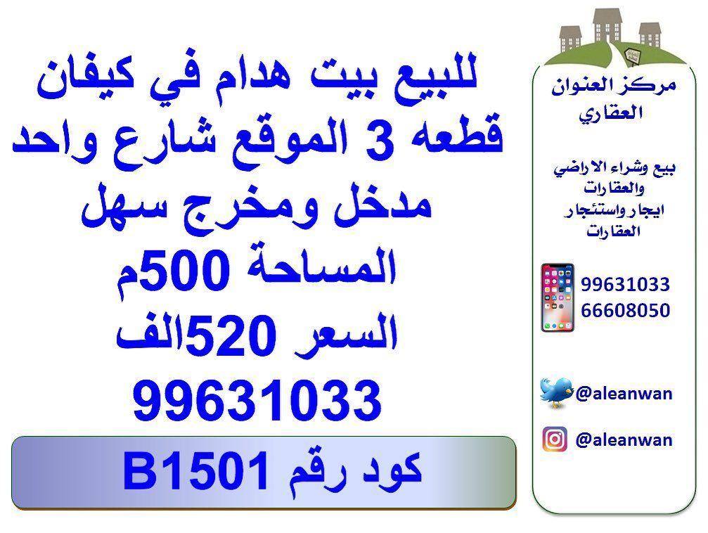 Pin On Kuwaitinstagram