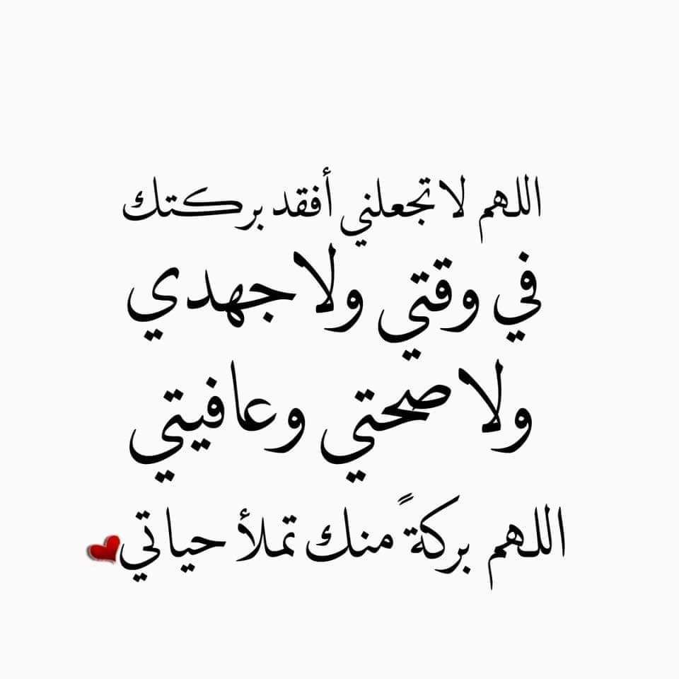 Pin By Awaken On Duaa S Quran Quotes Love Islamic Quotes Quran Quotes