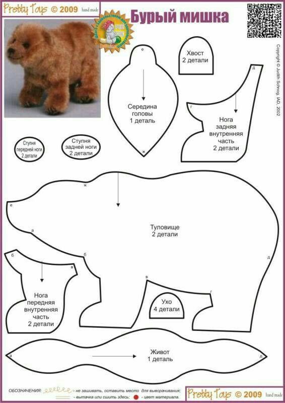 Pin von sally Haiar auf teddy bears | Pinterest | Programm und ...