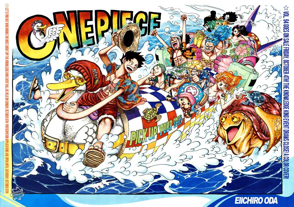 Poster One Piece Luffy Zoro Japan Anime Room Club Wall Cloth Print 28