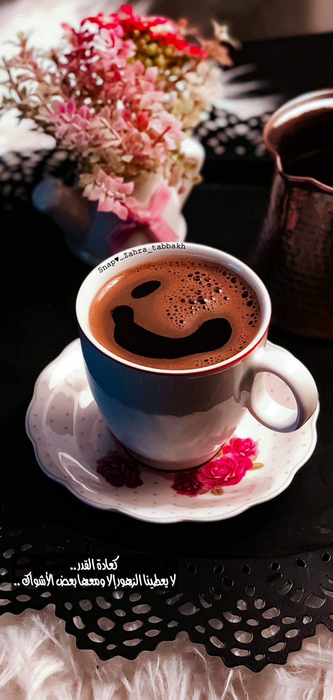 مساء الخير Kaffee Liebe Caffee