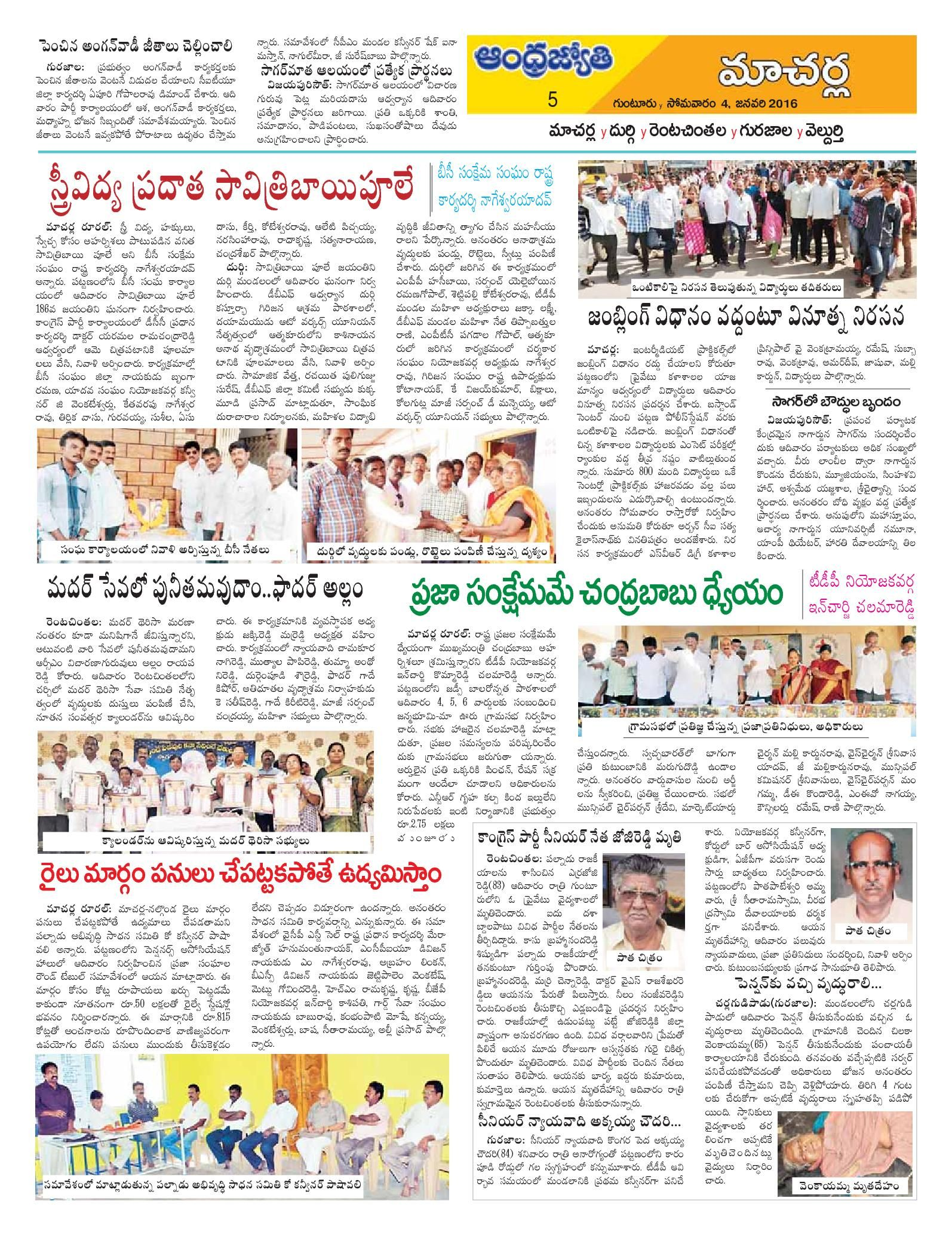 Epaper pdf abn