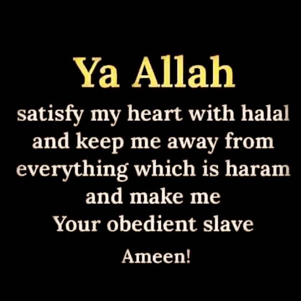 Ya Allah Protect Our Hearts From Anything Haram And Fill