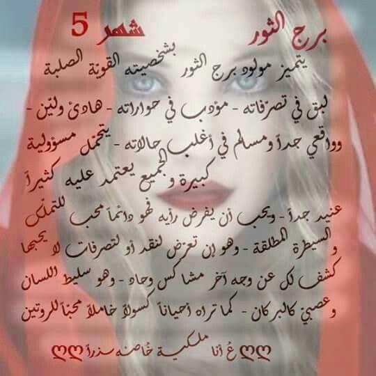 Pin By Meem5688 On Beauty Beauty Background
