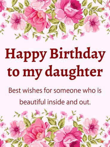 E4c1f4664f22608b1374c40f3a7e0c17 Jpg 368 490 Happy Birthday Daughter Happy Birthday Daughter Wishes Birthday Wishes For Daughter Happy birthday to you originated from a song called good morning to all, which was written in the english language by patty and mildred hill in 1893. happy birthday daughter happy birthday