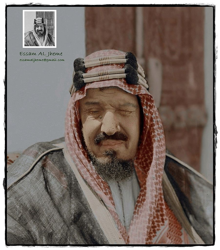 الملك عبدالعزيز آل سعود Arab Girls Rare Pictures My Images