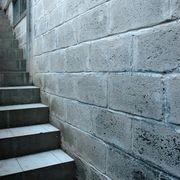 How To Remove Prevent Mold Mildew On Concrete Block Walls Ehow Concrete Block Walls Painting Concrete Painting Concrete Walls