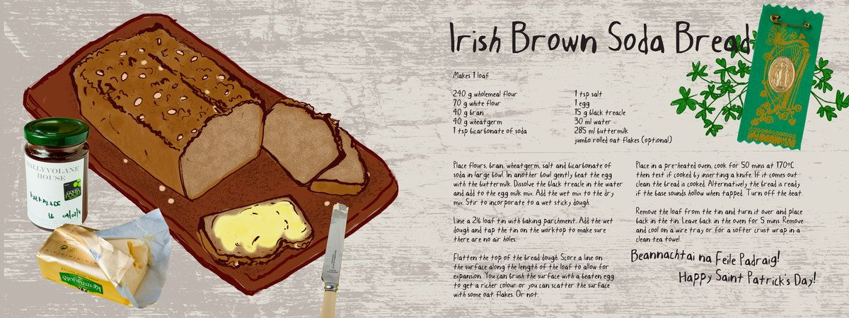 St Patrick's Day: Irish Brown Soda Bread by Ailbhe Phelan