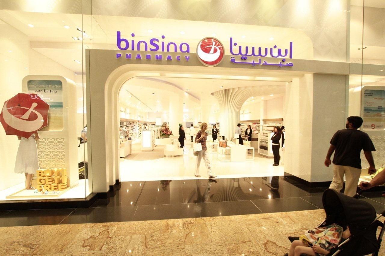 BinSina Pharmacy is conveniently located at the Mall of The