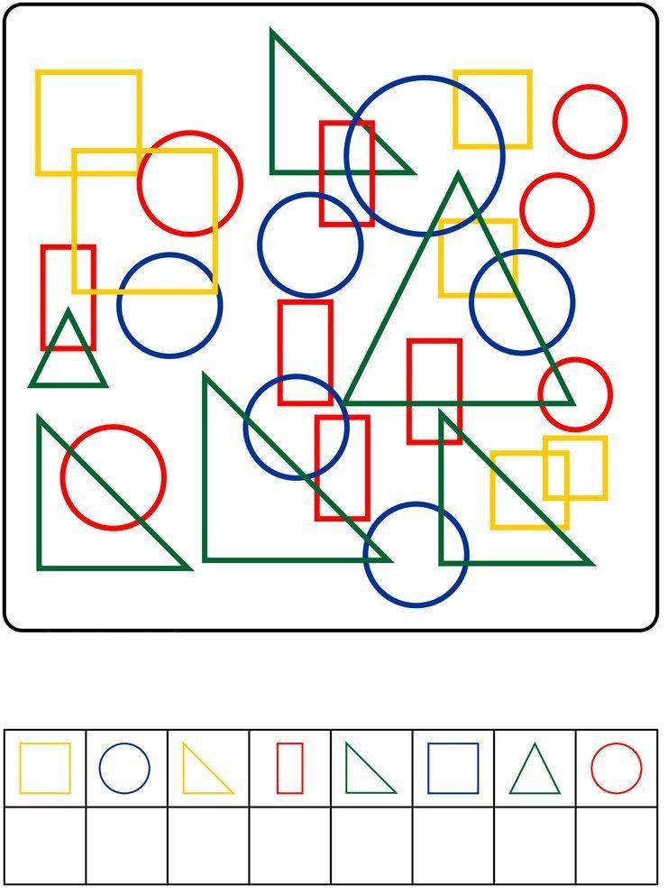 Pin von Julia Karpova auf Распечатай и играй   Pinterest