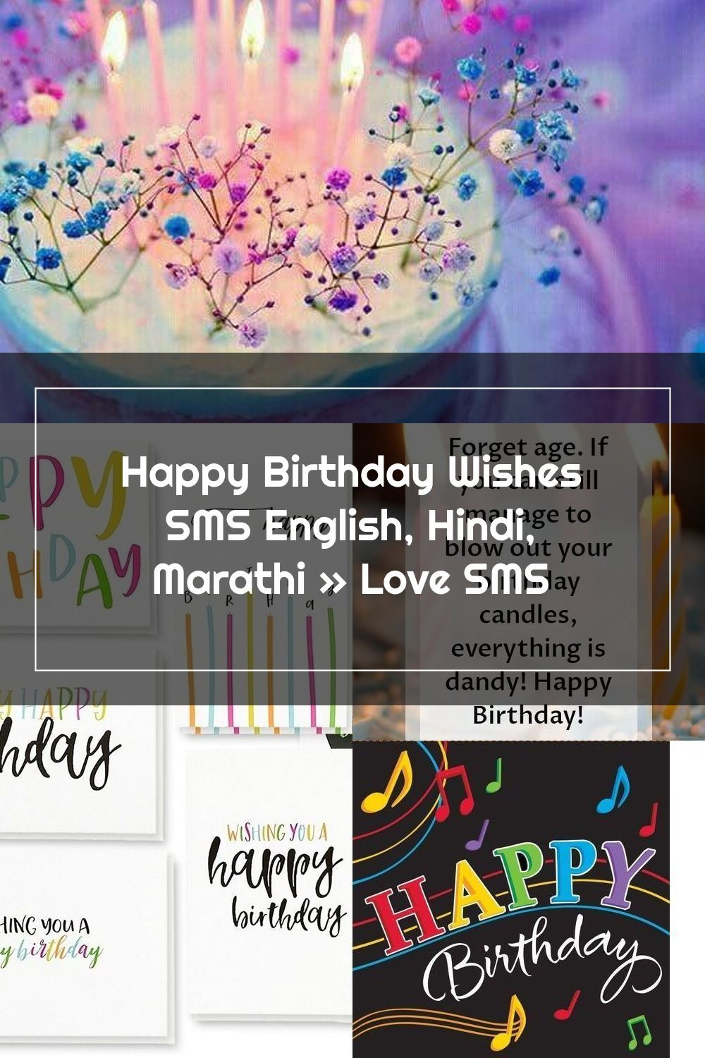 Happy Birthday Wishes SMS English, Hindi, Marathi » Love