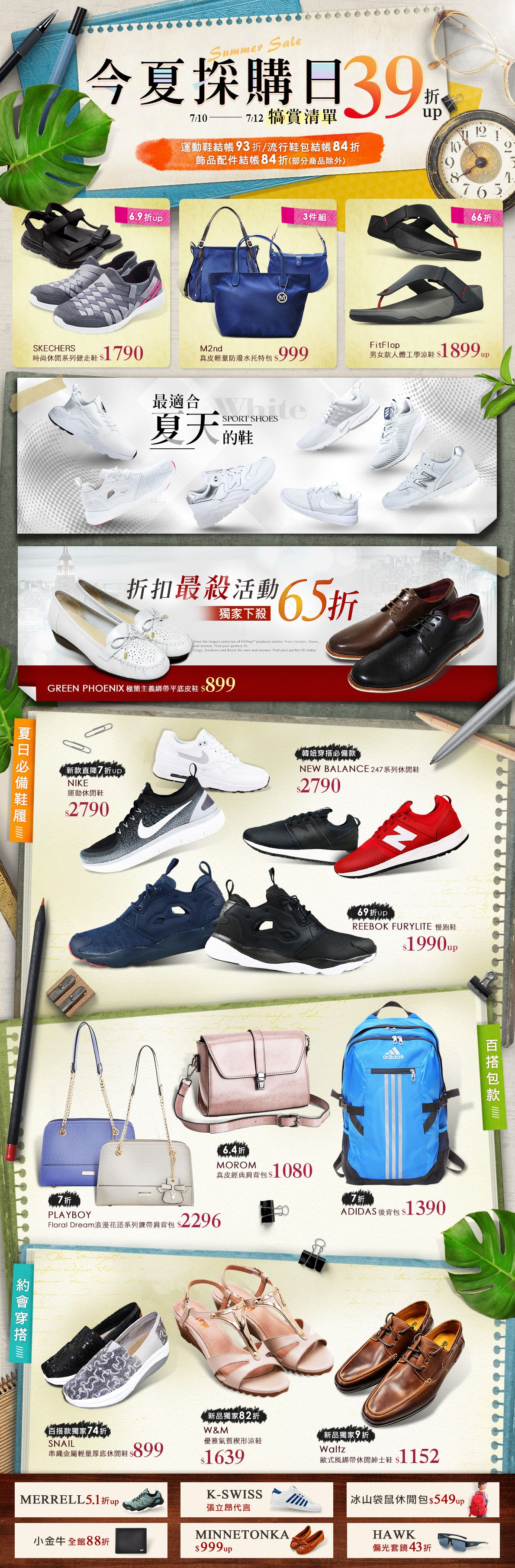Pin by one on 拍賣網頁 Shoes, Adidas, Cleats