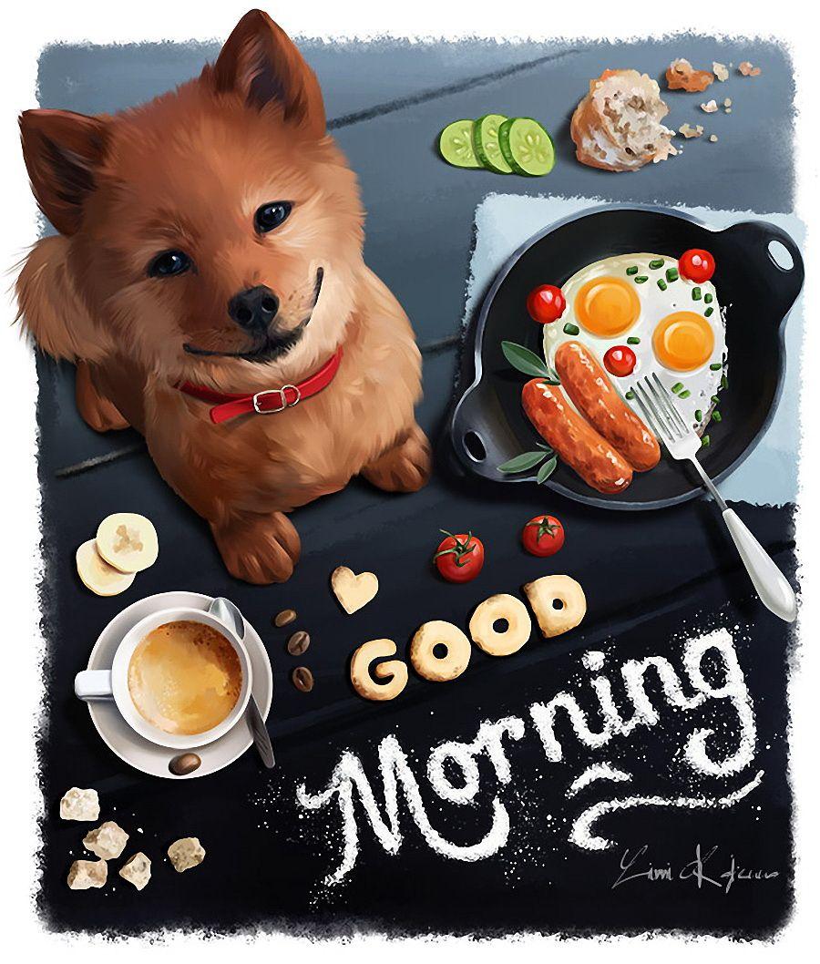 Доброе утро картинки с собаками с надписью, открытка рождеством