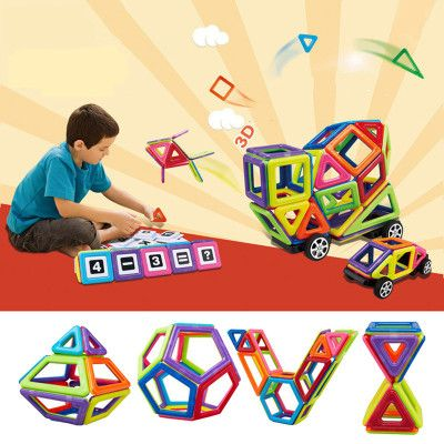 From Cars To Cities To Theme Parks Magformers Allows Children To