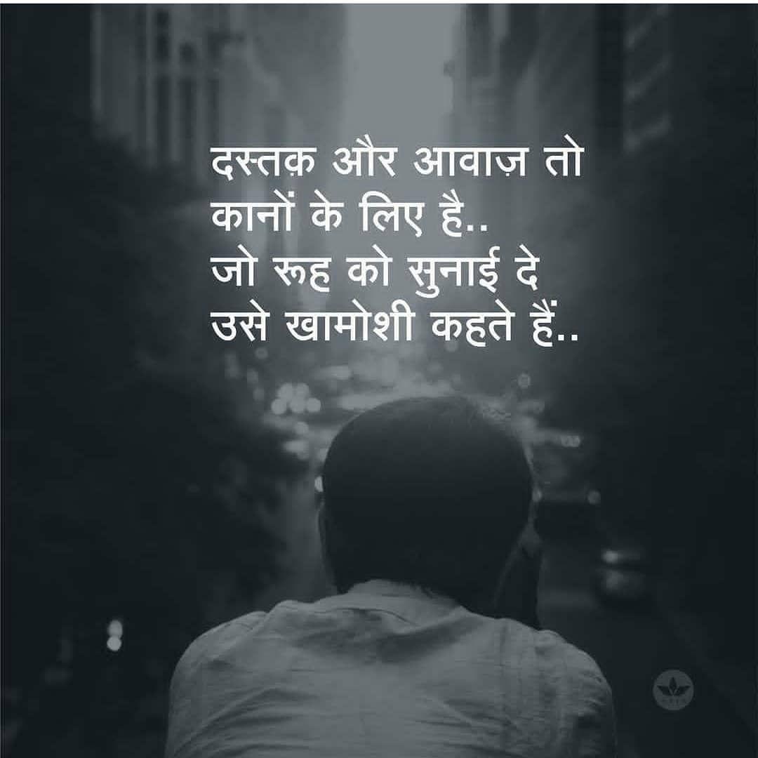 Pin by कनिका चौधरी on shayari /hindi quotes .. ️ in 2020