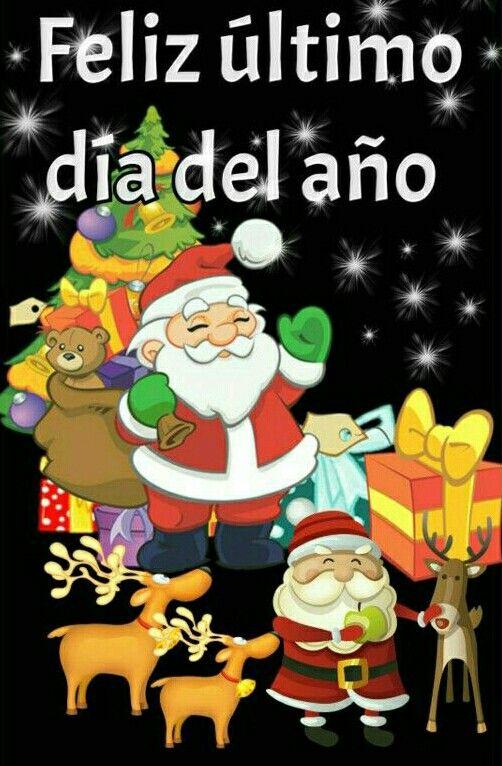 Guardar En Galerias Buenos Dias De Navidad Feliz Navidad Mensajes Frases De Feliz Navidad