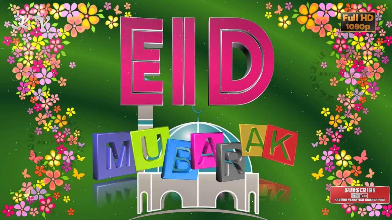 Happy eid greetings eid mubarak eid animation whatsapp video eid happy eid greetings eid mubarak eid animation whatsapp video eid wishes m4hsunfo