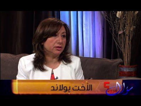 Pin On سؤال جرئ 387 اضطهاد المسيحيين في الشرق الأوسط