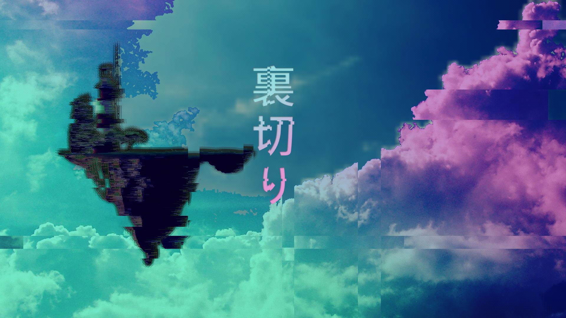This gif has everything glitch pixel art graphic design vaporwave - Vaporwave Art