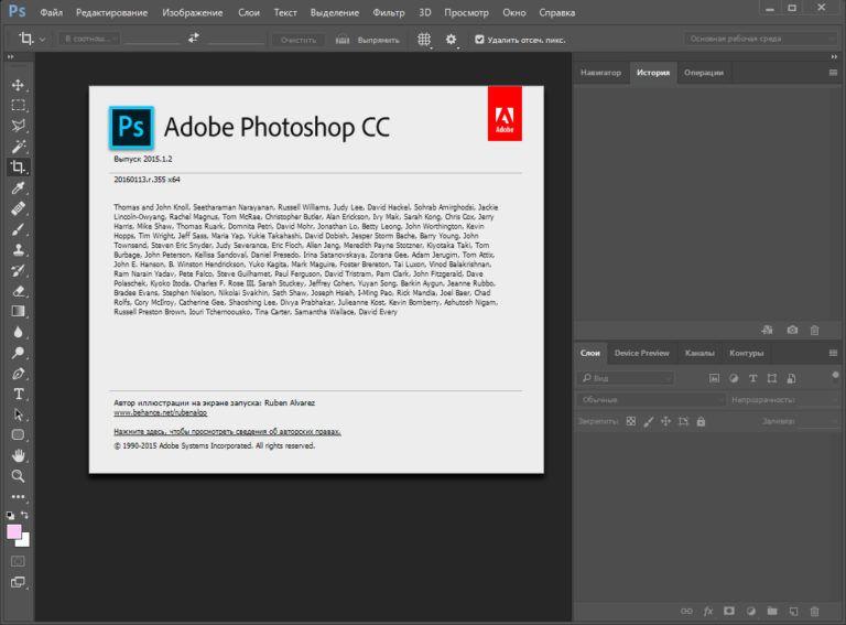 Немного о программах для дизайна - Фотошоп (Adobe Photoshop)