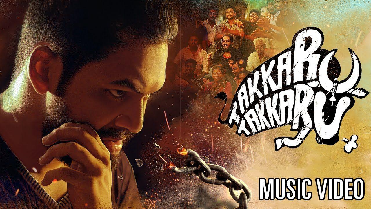 Hiphop Tamizha Takkaru Takkaru Official Music Video Youtube Videos Music Music Videos Songs