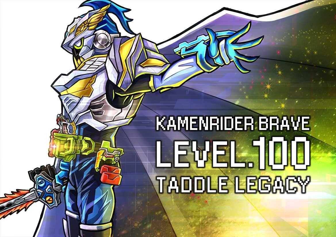 Pin By Eric Curtis On Kamen Rider Kamen Rider Wizard Kamen Rider Rider