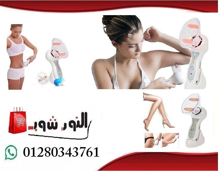 هناك أنواع مختلفة من شد الجسم التي تتوفر تبعا لمدى ترهل الجلد والدهون الزائدة خط البيكيني المستخدم لشد منطقة ترهلات البطن وا Abs Sport Shoes Plastic Surgery